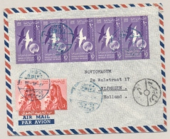 Egypt - 1958 -5 Yrs Republic MH + On In Strip On Censored Cover From Cairo To Nijmegen / Nederland - Egypt