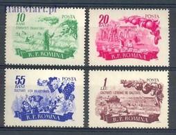 Romania 1955 Mi 1539-1542 MNH ( ZE4 RMN1539-1542 ) - Obst & Früchte