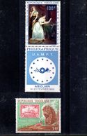 TOGO A 99 + A 104** SUR L EXPO PHILEXAFRIQUE 1969 - Togo (1960-...)