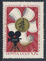 Soviet Unie CCCP Russia 1969 Mi 3629 YT 3493 * MH - 6th Int. Cinema Festival, Moscow / 6. Int. Filmfestspiele, Moskau - Film