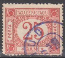 ROUMANIE 1898 1 TP Colis Postaux N° 3 Y&T Oblitéré - Parcel Post