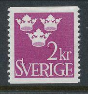 Sweden 1952 Facit # 308, Three Crowns, 2 Kr, Red-violet, MH (*) - Schweden