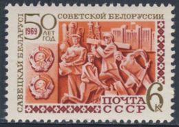 Soviet Unie CCCP Russia 1969 Mi 3596 YT 3462 ** 50th Ann. Belorussian Republic / 50 Jahre Weißrussische SSR - Monumenten