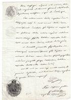 1813 - CACHET De LA MAIRIE De La VILLE DE CLERMONT FERRAND Sur DOCUMENT ACTE (TIMBRE HUMIDE) De MARIAGE OFFICIER PUBLIC - Marcophilie (Lettres)