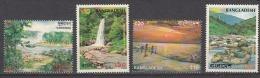 BANGLADESH, 1993, Natural Beauty Of Bangladesh, Kautaka Beach, Madhabkunda Waterfall, River Piyain, MNH, (**) - Bangladesh