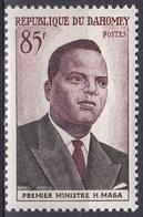 Dahomey Benin 1960 Geschichte Unabhängigkeit Independence Persönlichkeiten Präsident Hubert Maga, Mi. 177 ** - Benin – Dahomey (1960-...)