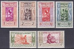 Dahomey Benin 1961 Gesellschaft Arbeitswelt Work Berufe Profession Weber Schnitzer Töpfer Fischer, Mi. 178-3 ** - Benin – Dahomey (1960-...)