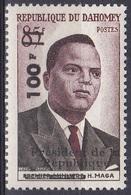 Dahomey Benin 1961 Geschichte Unabhängigkeit Independence Persönlichkeiten Präsident Hubert Maga, Mi. 186 ** - Benin – Dahomey (1960-...)