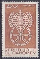 Dahomey Benin 1962 Gesundheit Health Malaria Organisationen WHO Insekten Insects Mücken Gnats, Mi. 192 ** - Benin – Dahomey (1960-...)