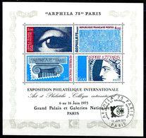 # - FRANCE -  Y&T BF 7 ( ARPHILA 75 PARIS) Avec Cachet De L'Exposition (20% De La Cote) - Blocs & Feuillets