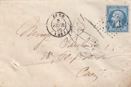 FRANCE - LETTRE CLASSIQUE ST LO 5 FEVR. 66 POUR CAEN   /2 - Storia Postale