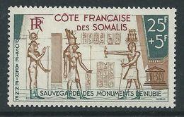 Cote Des Somalis PA N° 37 X Sauvegarde Des Monuments De Nubie, Trace De Charnière Sinon TB - Französich-Somaliküste (1894-1967)