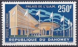 Dahomey Benin 1963 Organisationen Afrikanisch-madagassische Union Architektur Bauwerke Buildings, Mi. 219 ** - Benin – Dahomey (1960-...)
