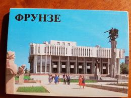 KYRGYZSTAN. Bishkek Capital (Frunze) Full 18 Postcards Set USSR PC 1980s - Lenin - Airport - Bahnhof - Kyrgyzstan