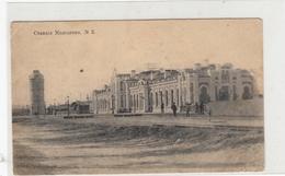 BELARUS. The Station MOLODECHNO. - Belarus