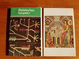 12 PCs Lot - MOLDOVA. CARPET COLLECTION - FOLK HOUSE - Old Postcard - 1970S - Rare!!! Carpet Tapis - Moldova