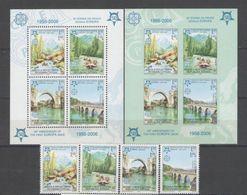 "Serbian Bosnia & Herzegovina "" EUROPA / LANDSCAPES "" 2005 MNH - Bosnia And Herzegovina"