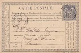 CARTE PRECURSEUR. 11 8 77. CONVOYEUR-STATION BAY-PAU. LIGNE 92. PEYREHORADE. 39 LANDES  /  2 - Postmark Collection (Covers)