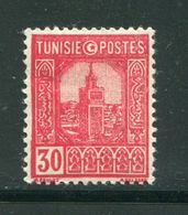 TUNISIE- Y&T N°232- Neuf Avec Charnière * - Neufs