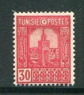 TUNISIE- Y&T N°232- Neuf Avec Charnière * - Unused Stamps