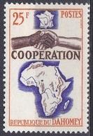 Dahomey Benin 1964 Zusammenarbeit Cooperation Organisationen Afrikanisch-madagassische Union, Mi. 241 ** - Benin – Dahomey (1960-...)