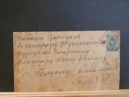 74/286 ENVELOPPE 1889 - Stamped Stationery