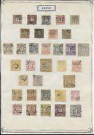JAPON / JAPAN - COLLECTION */OB Sur FEUILLES D'ALBUM ANCIEN - 7 SCANS - TRES FORTE COTE -  PRIX DEPART 10 EURO ! - Collections, Lots & Séries