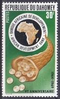 Dahomey Benin 1969 Wirtschaft Economy Entwicklungsbank Development Bank Füllhorn Horn Of Plenty, Mi. 389 ** - Benin – Dahomey (1960-...)