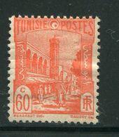 TUNISIE- Y&T N°208- Neuf Avec Charnière * - Tunisia (1888-1955)