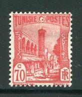 TUNISIE- Y&T N°209- Neuf Avec Charnière * - Tunisia (1888-1955)