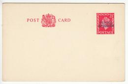 GB - Post Office Training Post Card - Unmounted Mint NHM - 1952-.... (Elizabeth II)