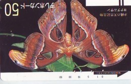 PAPILLON BUTTERFLY SCHMETTERLING MARIPOSA Vlinder (781) Barcode 330-3212 - Vlinders