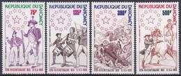 Dahomey Benin 1975 Geschichte History Unabhängigkeit Independence USA Militär Uniformen Infanterist Soldat, Mi. 636-9 ** - Benin – Dahomey (1960-...)