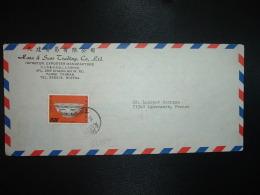 LETTRE TP 800 OBL.19 7 73 TAIPEI + HARU & SONS TRADING CO - 1945-... République De Chine