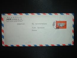 LETTRE TP 800 OBL.21 7 73 TAIPEI + WARRIOR ENTERPRISE CO - 1945-... République De Chine