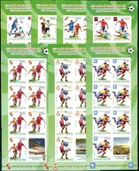 North Korea 2011 World Cup 2018, 7 Sheets Imperf.  КНДР, 2011, Футбол, ЧМ 2018, 7 листов без зубц - 2018 – Russland