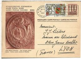 SUIZA ENTERO POSTAL 1941 MUSEO POSTAL MUSEUM MAT SEMAINE SUISSE GENEVE - Covers & Documents