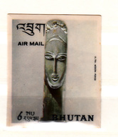 Bhutan 1971 Mi Nr 435 Kunst, Met Reliëf,  Beeld Ligt Op De Postzegel, Zeer Mooi - Bhutan
