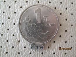 CHINA 1 Yuan 1994 # 6 - China
