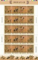 TAIWAN - CHINA - 1995 - BLOCK SHEET    /TBS - 1945-... République De Chine