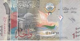 BILLETE DE KUWAIT DE 1 DINAR  DEL AÑO 2014  (BANKNOTE) - Kuwait