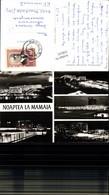 558245,Romania Noaptea Le Mamaia - Rumänien