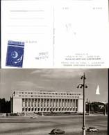 558252,Romania Bukarest Bucuresci - Rumänien