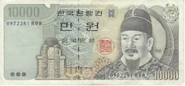 BILLETE DE COREA DEL SUR DE 10000 WON DEL AÑO 1983 (BANKNOTE) - Corea Del Sur