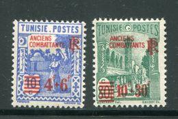 TUNISIE- Y&T N°302 Et 303- Neufs Avec Charnière * - Neufs