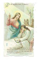 IMAGE PIEUSE... SANCTUAIRE Du SACRE COEUR à SAINT GERMAIN Du CRIOULT Par Condé Sur Noireau (14) - Images Religieuses