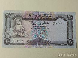 20 Rials 1990 - Yemen