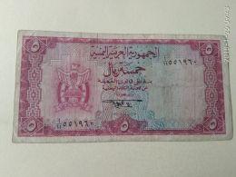 5 Rials 1964 - Yemen