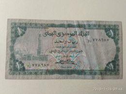 1 Rial 1983 - Yemen