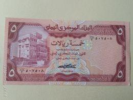 5 Rials 1981 - Yémen